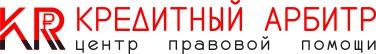 ООО «Кредитный Арбитр»